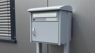 Designbriefkasten Einzelbriefkasten