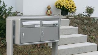 Briefkasten für Zweifamilienhaus