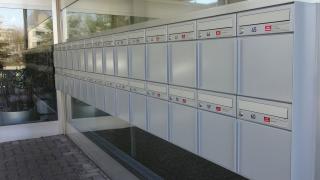 Briefkastenanlage Durchwurfanlage