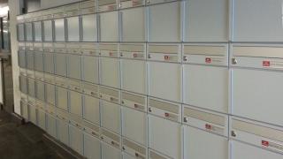 Alumhaus Briefkastenanlage