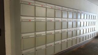 Briefkastengruppe mit Griffleisten