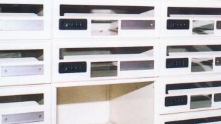 Zahlenschloss für Brieffach