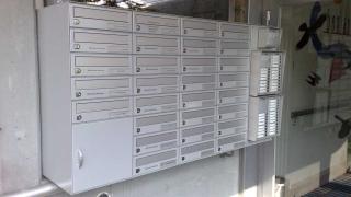 Geschäftshaus Briefkastenanlage