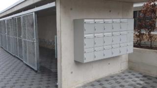 Easyline-Briefkasten